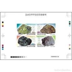 Sellos: 🚩 KOREA 2008 MINERALS MNH - MINERALS, MINERALS. Lote 244889800
