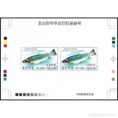 Sellos: 🚩 KOREA 2008 FISH MNH - FISH, IMPERFORATES. Lote 244889855