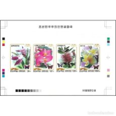 Sellos: 🚩 KOREA 2009 FLOWERS MNH - FLOWERS, IMPERFORATES. Lote 244889900