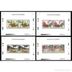 Sellos: 🚩 KOREA 2009 CHINA 2009 WORLD STAMP SHOW MNH - ARCHITECTURE, FLOWERS, IMPERFORATES. Lote 244889910