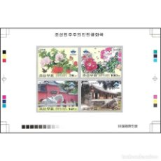 Sellos: 🚩 KOREA 2009 CHINA 2009 WORLD STAMP SHOW MNH - ARCHITECTURE, FLOWERS, PHILATELIC EXHIBITIO. Lote 244889935
