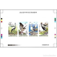 Sellos: 🚩 KOREA 2009 BIRDS MNH - BIRDS, IMPERFORATES. Lote 244889960