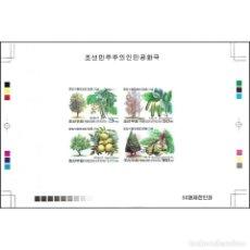 Sellos: 🚩 KOREA 2009 TREES MNH - TREES. Lote 244889980
