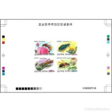 Sellos: 🚩 KOREA 2009 INSECTS MNH - FLOWERS, INSECTS, IMPERFORATES. Lote 244890045
