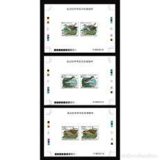 Sellos: 🚩 KOREA 2009 BIRDS MNH - BIRDS, IMPERFORATES. Lote 244890120