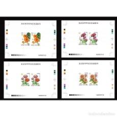 Sellos: 🚩 KOREA 2013 FLOWERS MNH - FLOWERS. Lote 244890620