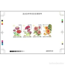 Sellos: 🚩 KOREA 2013 FLOWERS MNH - FLOWERS, IMPERFORATES. Lote 244890630