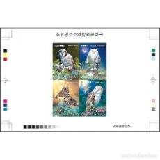 Sellos: 🚩 KOREA 2013 OWLS MNH - OWLS. Lote 244890685
