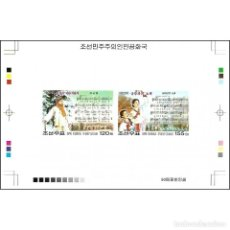 Sellos: 🚩 KOREA 2008 FIVE REVOLUTIONARY OPERAS MNH - NOTES, IMPERFORATES. Lote 244890755