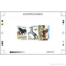 Sellos: 🚩 KOREA 2013 HORSES MNH - HORSES, IMPERFORATES. Lote 244890810