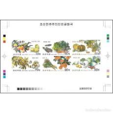 Sellos: 🚩 KOREA 2014 VEGETABLES AND FRUITS MNH - FRUIT, VEGETABLES, IMPERFORATES. Lote 244890870