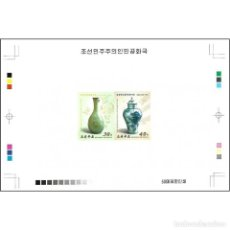 Sellos: 🚩 KOREA 2014 CULTURAL HERITAGE - CERAMICS MNH - ART, IMPERFORATES. Lote 244890895