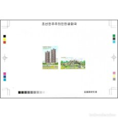Sellos: 🚩 KOREA 2014 ARCHITECTURAL BUILDINGS MNH - ARCHITECTURE. Lote 244890905