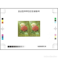 Sellos: 🚩 KOREA 2014 INTERNATIONAL HORTICULTURE EXHIBITION MNH - FLOWERS, IMPERFORATES. Lote 244891000