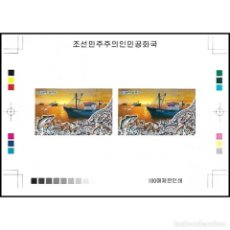 Sellos: 🚩 KOREA 2015 A NEW HISTORY OF THE GOLDEN SEA MNH - SHIPS, FISHING, FISH, IMPERFORATES. Lote 244891240