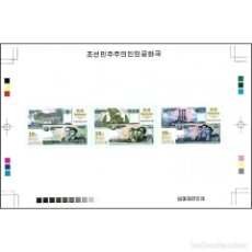 Sellos: 🚩 KOREA 2015 BANKNOTES MNH - COINS ON STAMPS, IMPERFORATES. Lote 244891320