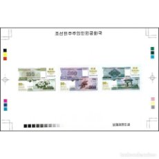 Sellos: 🚩 KOREA 2015 BANKNOTES MNH - COINS ON STAMPS, IMPERFORATES. Lote 244891325