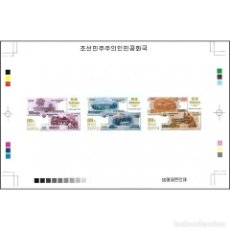 Sellos: 🚩 KOREA 2015 BANKNOTES MNH - COINS ON STAMPS, IMPERFORATES. Lote 244891340