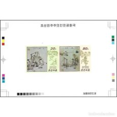 Sellos: 🚩 KOREA 2015 CULTURAL HERITAGE MNH - ETHNOS, IMPERFORATES. Lote 244891350