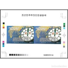 Sellos: 🚩 KOREA 2016 SETTING THE COUNTRY STANDARD TIME MNH - CLOCK, IMPERFORATES. Lote 244891365