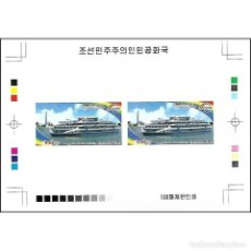 Sellos: 🚩 KOREA 2016 SHIP MUJIGAE MNH - IMPERFORATES. Lote 244891370