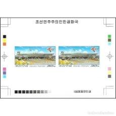 Sellos: 🚩 KOREA 2016 PYONGYANG AIRPORT MNH - AIRCRAFT, AIRPORTS. Lote 244891450