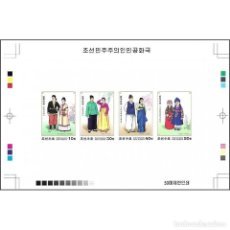 Sellos: 🚩 KOREA 2016 NATIONAL COSTUMES MNH - CLOTHING, COSTUMES, IMPERFORATES. Lote 244891470