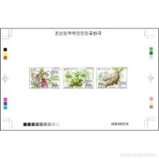 Sellos: 🚩 KOREA 2016 MEDICINAL PLANTS MNH - MEDICINAL PLANTS. Lote 244891505