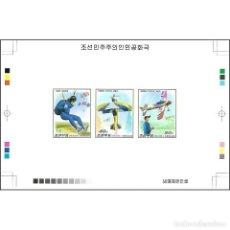 Sellos: 🚩 KOREA 2016 AIR SPORTS MNH - AIRCRAFT, IMPERFORATES. Lote 244891660