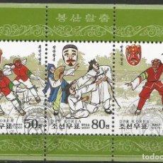 Sellos: KOREA - COREA - KUNG FU - BLOQUE DE AÑO 2000 - SELLADO CON GOMA, NUEVO - EL DE LAS FOTOS. Lote 245385940