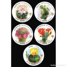 Francobolli: ⚡ DISCOUNT KOREA 2019 CACTUS MNH - FLOWERS, CACTI. Lote 248406440