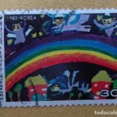 Timbres: COREA. Lote 251268180