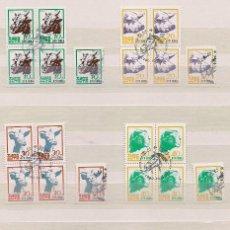 Francobolli: COREA - KOREA - LOTE DE SELLOS ANIMALES DE GRANJA- SELLADOS. Lote 253342460