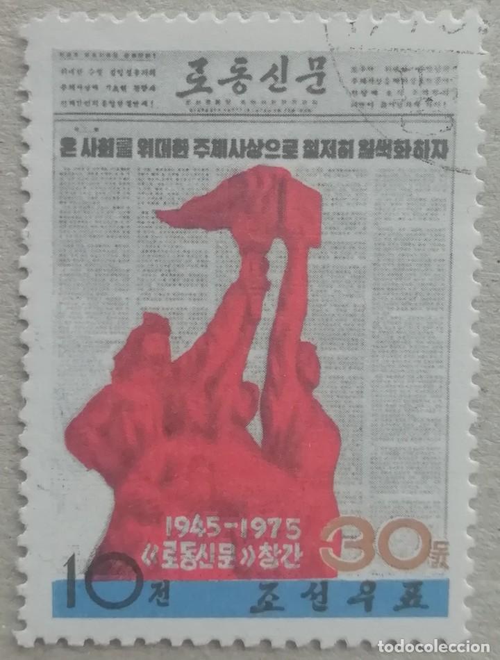 1975. COREA DEL NORTE. 1316. PERIÓDICO 'RODONG SHINMUN'. SERIE COMPLETA. USADO. (Sellos - Extranjero - Asia - Corea)