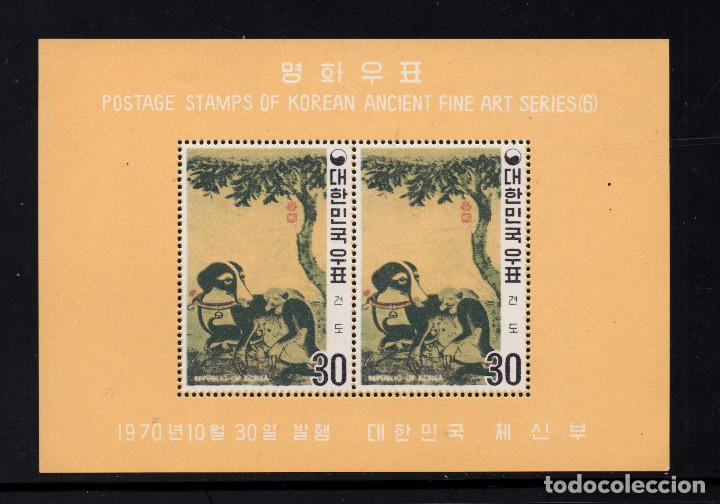 COREA DEL SUR HB 191** - AÑO 1971 - PINTURA - OBRAS DE ANIMALES (Sellos - Extranjero - Asia - Corea)