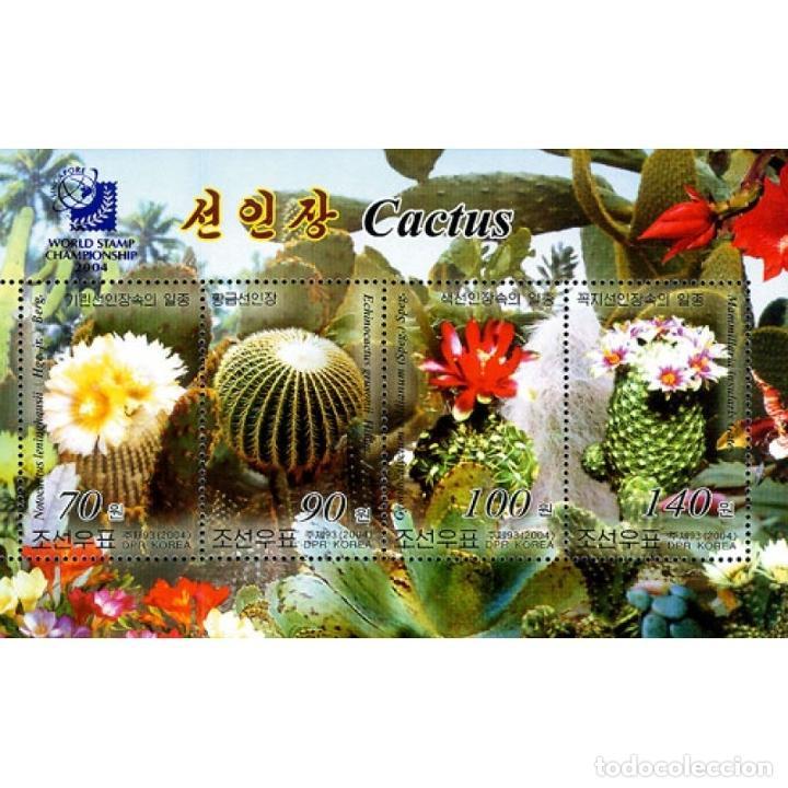 ⚡ DISCOUNT KOREA 2004 CACTUS - OVERPRINT MNH - CACTI (Sellos - Extranjero - Asia - Corea)