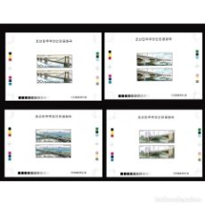 Sellos: ⚡ DISCOUNT KOREA 1990 BRIDGES MNH - BRIDGES, IMPERFORATES. Lote 253858770