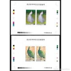 Sellos: ⚡ DISCOUNT KOREA 1990 PEACOCKS MNH - BIRDS, PEACOCKS, IMPERFORATES. Lote 253858775