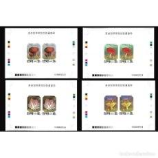 Sellos: ⚡ DISCOUNT KOREA 1991 MUSHROOMS MNH - MUSHROOMS, IMPERFORATES. Lote 253858780