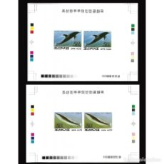 Sellos: ⚡ DISCOUNT KOREA 1992 WHALES MNH - WHALES. Lote 253858790