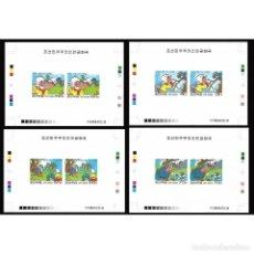 Sellos: ⚡ DISCOUNT KOREA 2003 CARTOON MNH - ANIMATION. Lote 253858850