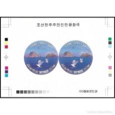 Sellos: ⚡ DISCOUNT KOREA 2004 MIND GAMES MNH - BIRDS, PONDS. Lote 253858870