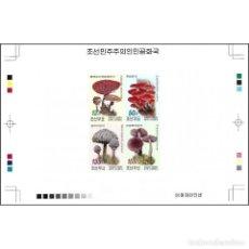 Sellos: ⚡ DISCOUNT KOREA 2008 MUSHROOMS MNH - MUSHROOMS, IMPERFORATES. Lote 253858895