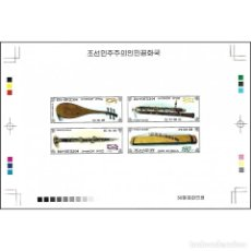Sellos: ⚡ DISCOUNT KOREA 2008 NATIONAL MUSICAL INSTRUMENT MNH - MUSICAL INSTRUMENTS. Lote 253858905