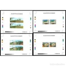 Sellos: ⚡ DISCOUNT KOREA 2009 MONUMENTAL BUILDINGS MNH - ARCHITECTURE. Lote 253858925