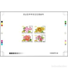 Sellos: ⚡ DISCOUNT KOREA 2010 FLOWERS MNH - FLOWERS, IMPERFORATES. Lote 253858935
