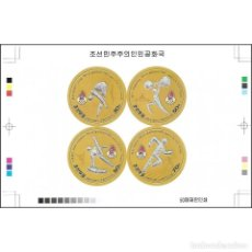 Sellos: ⚡ DISCOUNT KOREA 2016 GAMES OF THE XXXI OLYMPIAD MNH - SPORT, OLYMPIC GAMES. Lote 253859100