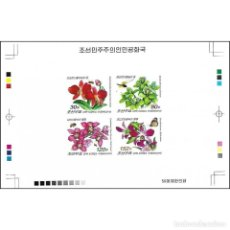 Sellos: ⚡ DISCOUNT KOREA 2010 ORCHIDS MNH - ORCHIDS, IMPERFORATES. Lote 255656740