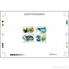Sellos: ⚡ DISCOUNT KOREA 2011 BIRDS MNH - BIRDS, IMPERFORATES. Lote 255656750