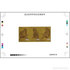Sellos: ⚡ DISCOUNT KOREA 2016 MONKEY MNH - MONKEYS. Lote 255656825